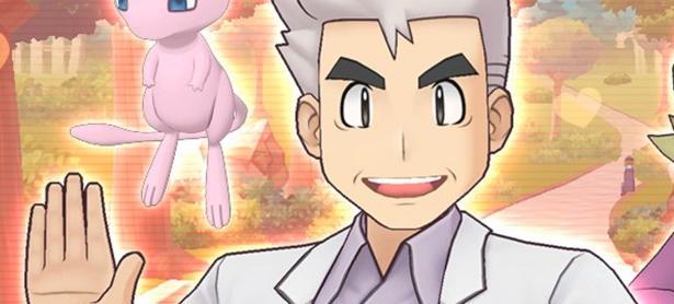 El Profesor Oak deja la investigación y se une a las batallas en <em>Pokémon Masters</em>