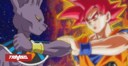''La Batalla de los Dioses'' sería el primer DLC de Kakarot
