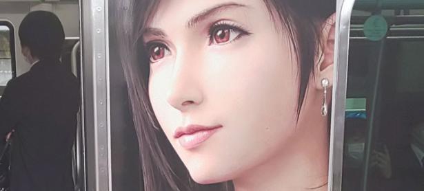 Cancelan evento de <em>Final Fantasy VII Remake</em> en Japón por coronavirus