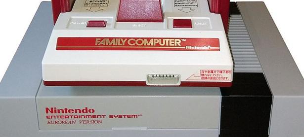Esta es otra de las razones por las que el NES tuvo ese diseño en Norteamérica