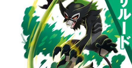Así se podrá conseguir a Zarude, el nuevo Pokémon mítico