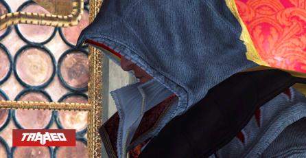 ESTA AQUÍ: Consigue una copia gratis de Assassin's Creed II para PC