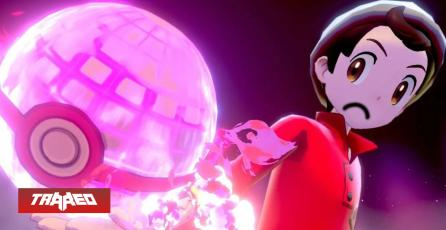 Nintendo está baneando para siempre por desconectarse a propósito en Sword & Shield