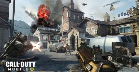 Trailer Call of Duty: Mobile
