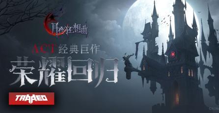 Konami anuncia su nuevo titulo gratuito Castlevania : Moonlight Rhapsody