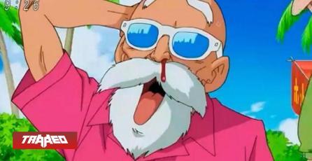 """Dragon Ball Z es uno de los responsables del """"porno de anime"""", según un político de Estados Unidos"""