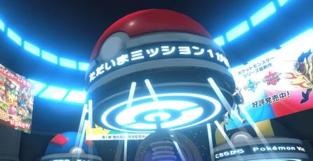 <em>Pokémon</em> tendrá un parque de diversiones digital, pero no todos podrán visitarlo