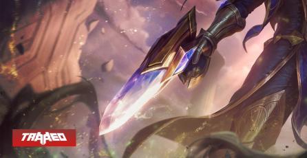 League of Legends: Se filtran detalles de la próxima skin victoriosa y parece ser Lucian