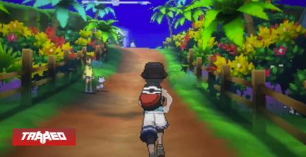 Nintendo a tajo abierto: Se filtra código fuente de Pokémon Sol, Luna, Ultrasol y Ultraluna.