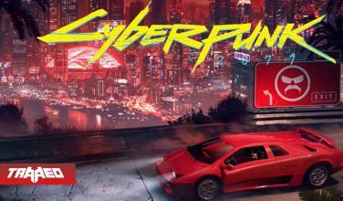 Rumor: Dr Disrespect podría aparecer en Cyberpunk 2077