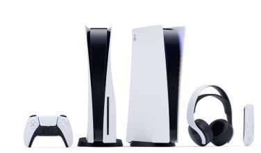 Sony planea vender más de 7.6 millones de PS5 para inicios de 2021