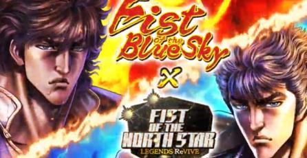 Fist of the North Star x Fist of the Blue Sky - Tráiler de Evento