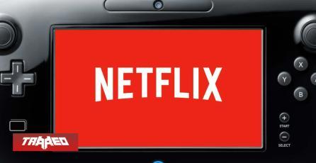 Netflix dejará de funcionar en Nintendo Wii U y 3DS el 30 de junio