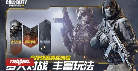 Call of Duty Mobile gana $15 millones de USD en semana de estreno en China