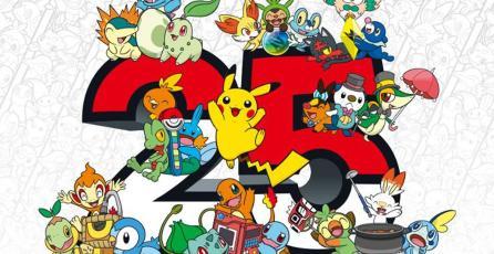 <em>Pokémon</em> revela colaboración con Katy Perry por su 25.° aniversario