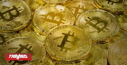 Solo 2 intentos posee este programador para recuperar $240 mil millones en Bitcoins encriptadas