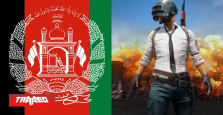 Afganistán prohíbe PUBG Mobile por el daño moral que está provocando a su juventud