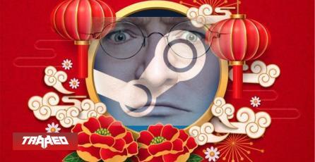 Ofertas de año nuevo chino en Steam comienzan mañana 11 de febrero