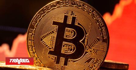 El Bitcoin llega por primera vez a un histórico precio de 50.000 dólares