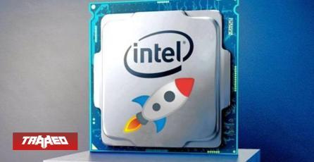 """Procesadores Intel 11ª Generación """"Rocket Lake-S"""" saldrán el 30 de marzo a la venta"""