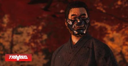 Ghost of Tsushima es uno de los títulos más completados en la historia de PlayStation 4