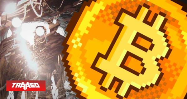 ¿Pero Khé?: Plataforma minera extrae gas natural y lo convierte en Bitcoins