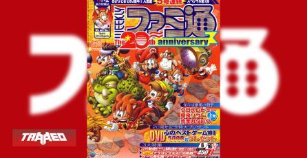Editor Famitsu fue arrestado por fraude en Japón