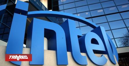 Intel es acusado de espiar y grabar a sus usuarios en una nueva demanda colectiva