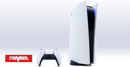 Primera gran actualización de la PS5 llega mañana de manera global