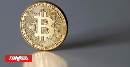 Satoshi Nakamoto el curioso creador de las Bitcoin, se convierte en una de las entidades más ricas del mundo