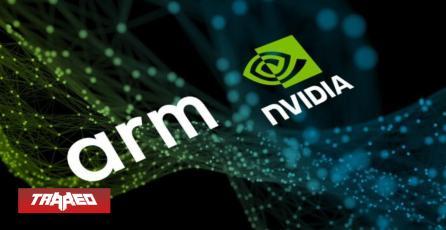 Gobierno de Reino Unido interviene en la compra de ARM por parte de NVIDIA debido a razones de seguridad nacional
