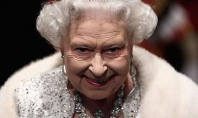 ¡Subastarán el Wii de la Reina!