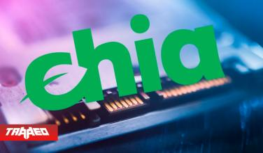 La minería de la criptomoneda Chia puede arruinar un SSD de 512 GB en 40 días