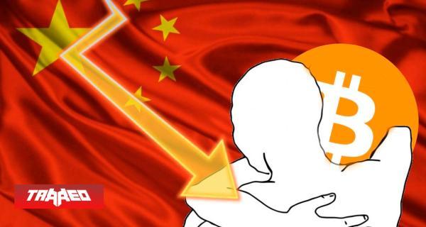 Bitcoin cae hasta un 40% en 24 horas por comentarios de Elon Musk y prohibiciones en China