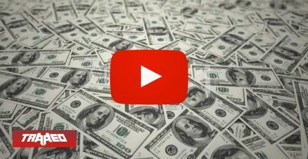 YouTube empezará a monetizar todos los videos subidos y se quedará con todos los beneficios generados