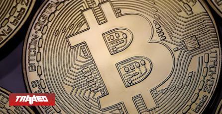 Valor del Bitcoin vuelve a caer un 7% ante miedo de los inversionistas por el futuro de la criptomoneda