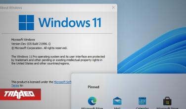 Se filtran capturas de lo que sería el nuevo Windows 11