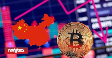 China endurece sus prohibiciones a las cripto y el bitcoin cae bajo los 30 mil dólares