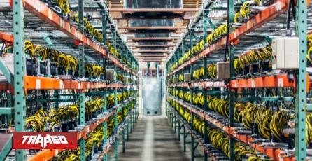 Gobierno de Irán logra incautar más de 7000 computadoras para la minería de Bitcoins
