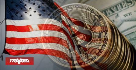Restricciones en China al Bitcoin produce el traslado masivo de 500 mil plataformas mineras hacia EE.UU.