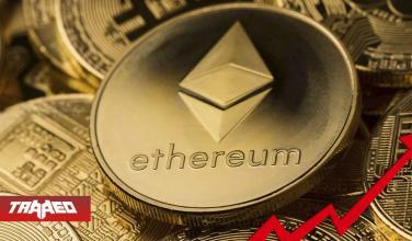 Hashrate de Ethereum alcanza su máximo histórico y sigue en recuperación luego de colapso en junio