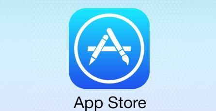 ¡Con pura App Store! Apple ganó más dinero que PlayStation, Xbox y Nintendo juntos