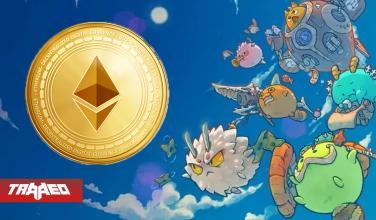 Axie Infinity, el videojuego basado en blockchain, representa una quinta parte del comercio de NFTs