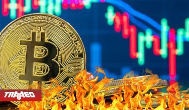 Bitcoin alcanza los 66.000 dólares y Etherum a punto de superar su máximo histórico