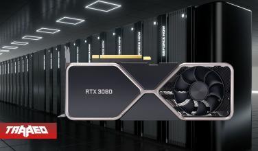 GeForce Now se actualiza a RTX 3080 para correr juegos en la nube a 1440p y 120FPS