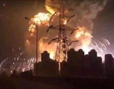 Enorme explosióen Tianjin, China deja por lo menos 17 muertos
