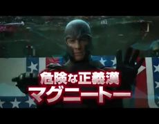 XMen Days of Future Past Official Japanese Movie Trailer 1 2014 HD Jennifer Lawrence Movie