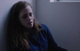 Anesthesia - Official Movie Trailer #1 (2016) HD - Kristen Stewart, Corey Stoll Movie HD