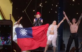 Madonna wrapped in Taiwan flag causes controversy