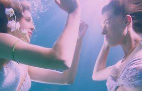 Lana Del Rey - Freak - Official Music Video